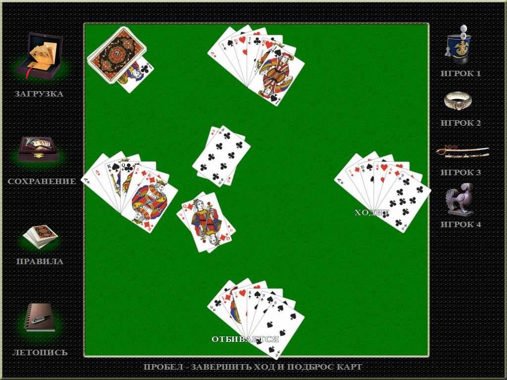 Две башни карточная игра