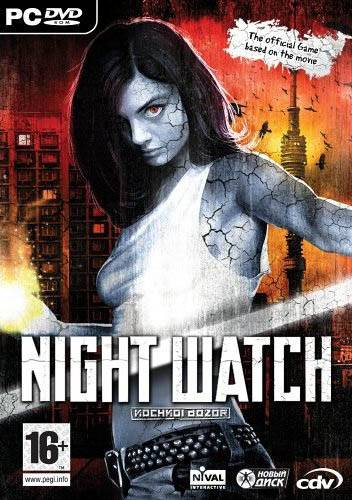 Night Watch Special Edition