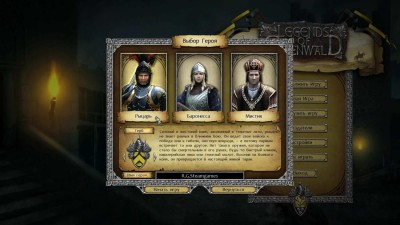 третий скриншот из Legends of Eisenwald: Knight`s Pack