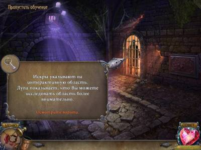 первый скриншот из Immortal Love: Letter From The Past CE