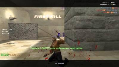 http://gamestracker.org/_ld/9/s40702383.jpg