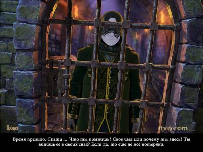 второй скриншот из Immortal Love: Letter From The Past CE