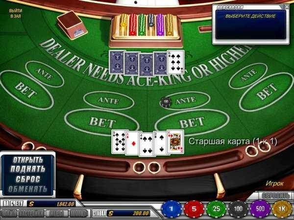Игра казино на компьютер скачать торрент казино код акции