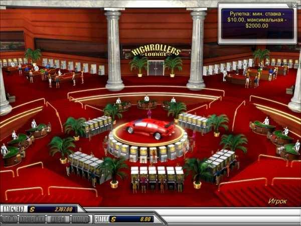 Игра казино на пк скачать торрент рулетка онлайн чат аналоги